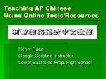Teaching AP Chinese Using Online Tools/Resources