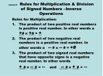 Lesson 9   Rules for Multiplication & Division of Signed Numbers –Inverse Operations