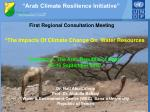 """""""Arab Climate Resilience Initiative"""""""