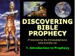 1. Introduction to Prophecy