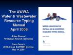 The AWWA Water & Wastewater Resource Typing Manual April 2008