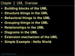 Chapter  2  UML  Overview