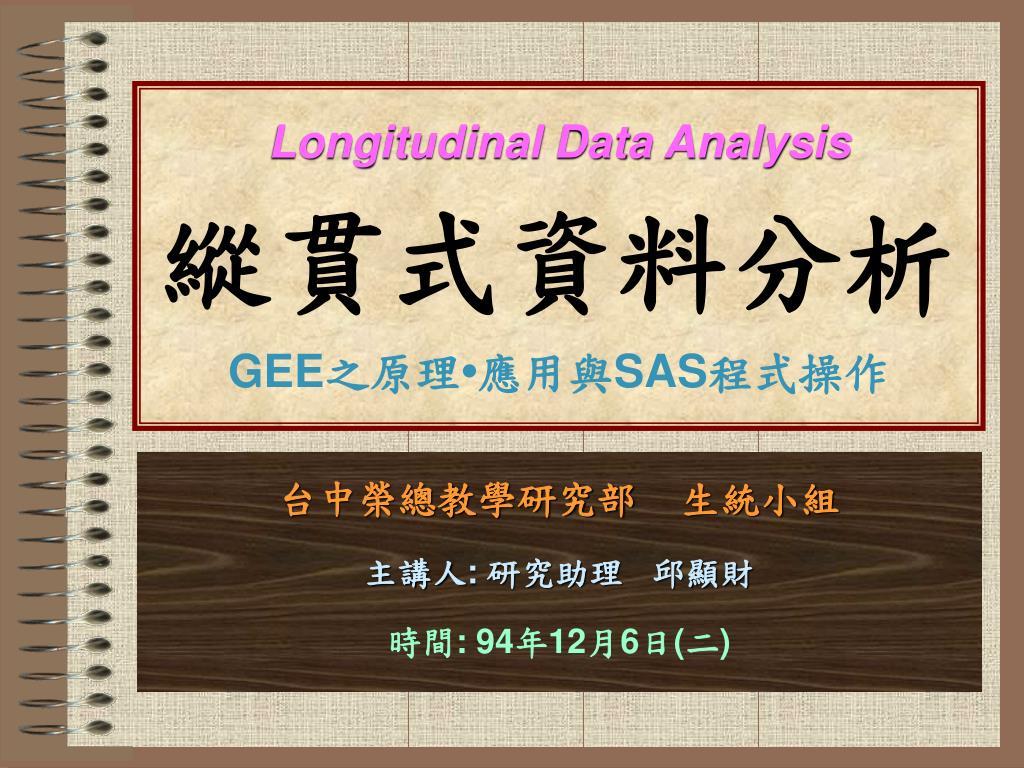 longitudinal data analysis gee sas l.