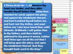 """2 Chron.33:10-13– """"... 12 And when he was in distress, he besought Jehovah his God, and humbled himself greatly before"""