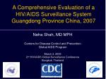 A Comprehensive Evaluation of a HIV/AIDS Surveillance System  Guangdong Province China, 2007