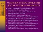 OVERVIEW OF NEW YORK STATE SOCIAL STUDIES ASSESSMENTS