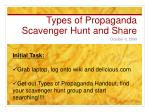 Types of Propaganda Scavenger Hunt and Share