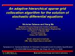An adaptive hierarchical sparse grid collocation algorithm for the solution of stochastic differential equations