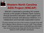 Western North Carolina AIDS Project (WNCAP)
