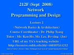 212F (Sept 2008) Network Programming and Design