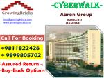 Call Now #9811822426 #9899805702||CyberWalk Manesar Gurgaon