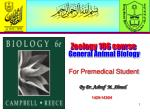 Zoology 106 course