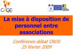 La mise à disposition de personnel entre associations