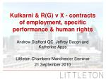 Kulkarni & R(G) v X - contracts of employment, specific performance & human rights