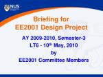 Briefing for  EE2001 Design Project