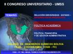 II CONGRESO UNIVERSITARIO - UMSS
