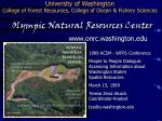University of Washington College of Forest Resources, College of Ocean & Fishery Sciences