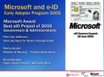 Microsoft Award Best eID Project of 2005 Government & Administrations