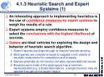 4.1.3 Heuristic Search and Expert Systems (1)