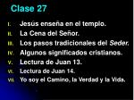 Clase 27