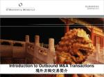 Introduction to Outbound M&A Transactions 境外并购交易简介