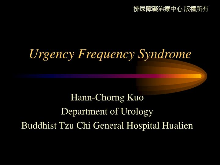 urgency frequency syndrome n.