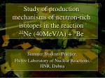 Study of production mechanisms of neutron-rich isotopes in the reaction  22 Ne (40MeV/A) +  9 Be