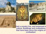 Egyptian Tourist Attractions
