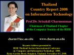Thailand Country Report 2008 on Information Technology