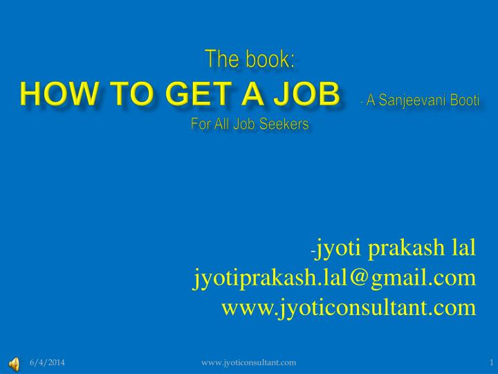 the book how to get a job a sanjeevani booti for all job seekers n.