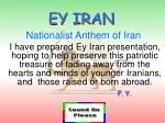 Nationalist Anthem of Iran