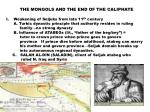 THE MONGOLS AND THE END OF THE CALIPHATE Weakening of Seljuks from late 11 th  century